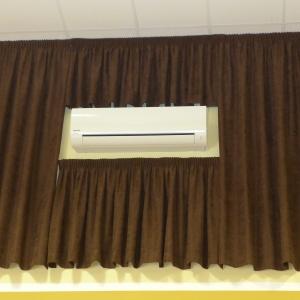 Žametne zavese - detajli